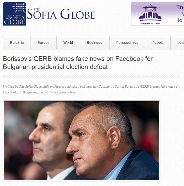 Цветан Цветанов: фалшивите новини на Facebook трябва да им се противодейства чрез всички възможни средства.