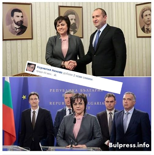 Преди минути Корнелия Нинова обяви Stefan proinow
