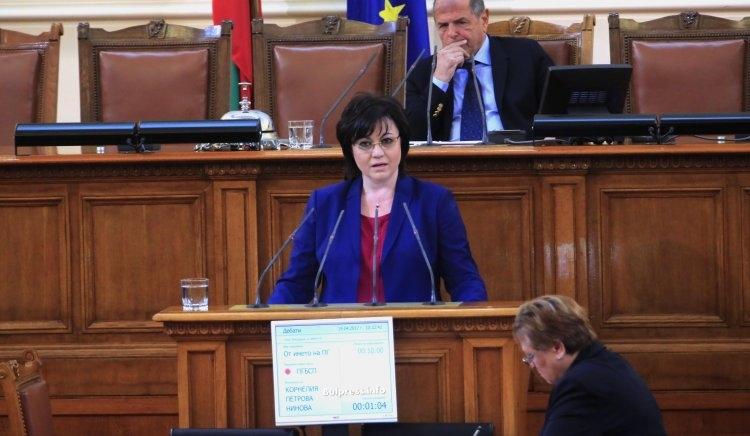 Корнелия Нинова: Ние сме алтернативата на ГЕРБ. Продължаваме промяната, тя ще стане