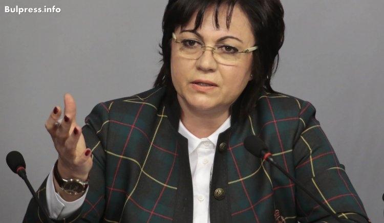 Корнелия Нинова: Излъгаха хората. КЕВР изпълнява политическа поръчка и обслужва ГЕРБ