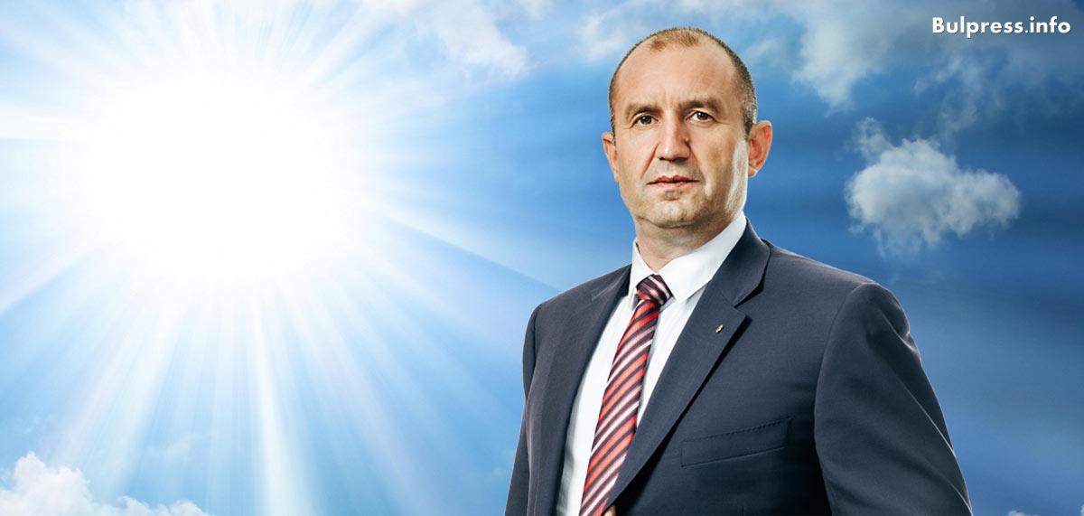 Румен Радев: Проблемите няма да бъдат решени със заклинания, а със закони