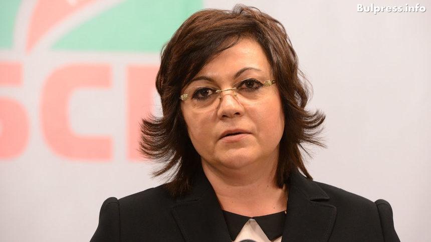 Корнелия Нинова: Ще изваждаме и показваме всички злоупотреби с власт