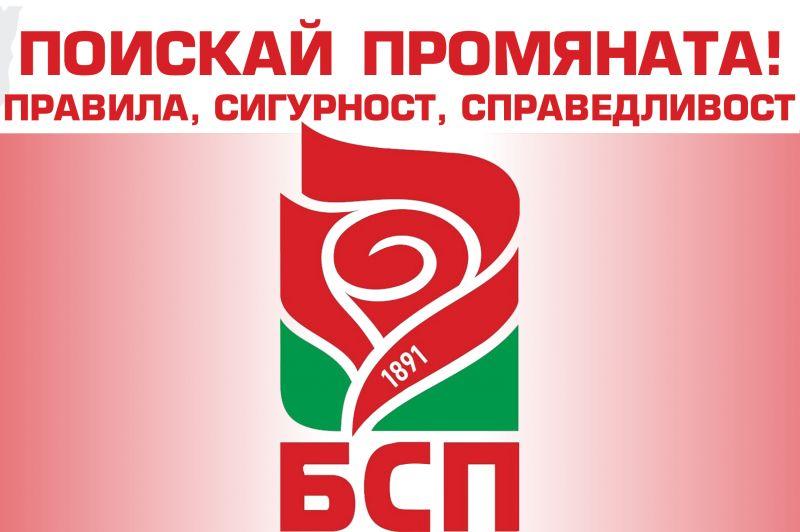 Стефан Пройнов