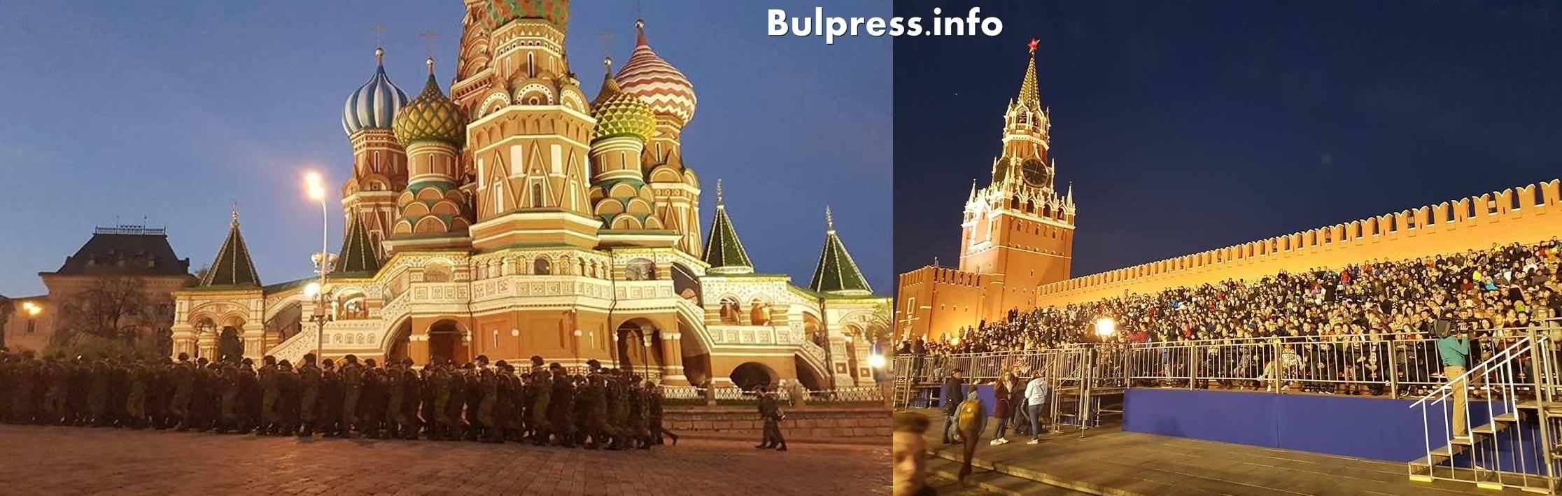 Репетиция за Парада на Победата в Москва  Стефан Пройнов