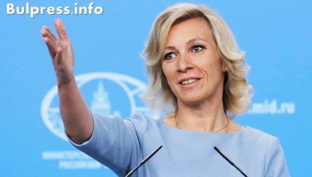 Мария Захарова за Тръмп + ВИДЕО Стефан Пройнов