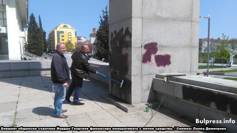 Свалиха нацистките кръстове от Альоша Стефан Пройнов Атанас Зафиров