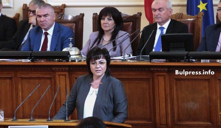Корнелия Нинова: БСП е алтернатива. От шест законопроекта в НС, пет са внесени от нас
