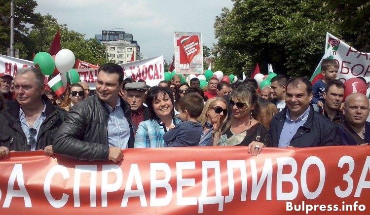 Нинова на 1-ви май: Не се предавайте! Ще се борим заедно за солидарна, справедлива и свободна България!