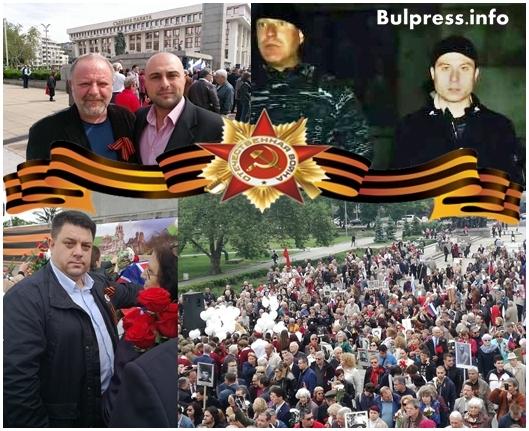 """Атанас Зафиров: За мен беше чест да бъда част от """"Безсмъртният полк"""". Стефан пройнов"""