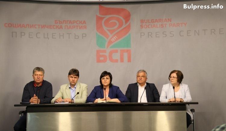 Корнелия Нинова: Даваме на Конституционния съд Закона за публичните финанси