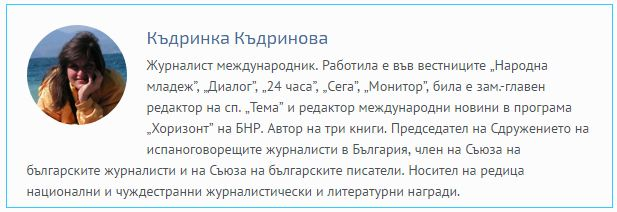 http://baricada.org/author/kadrinka/