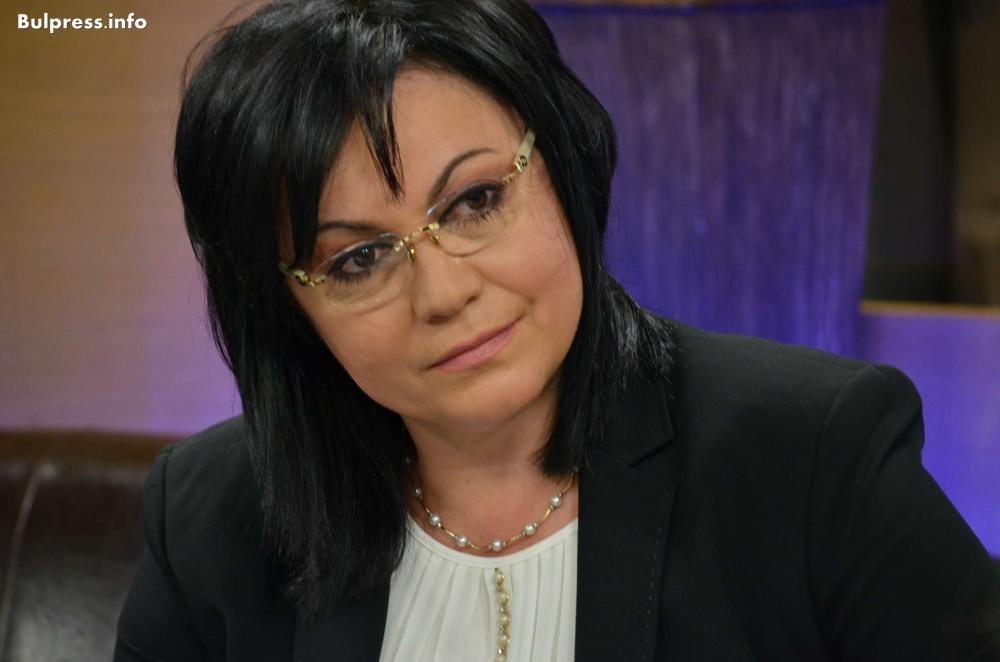 Корнелия Нинова: Президентът Румен Радев има пълната ми подкрепа в борбата с корупцията