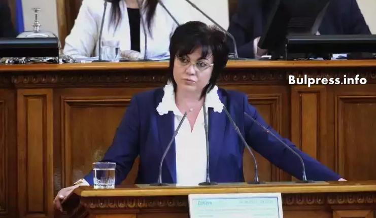 Корнелия Нинова към Цветанов: Да има национално обединение около истината и почтеността