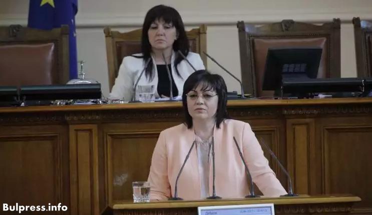 Корнелия Нинова към управляващите: Не рекетирайте кметовете!