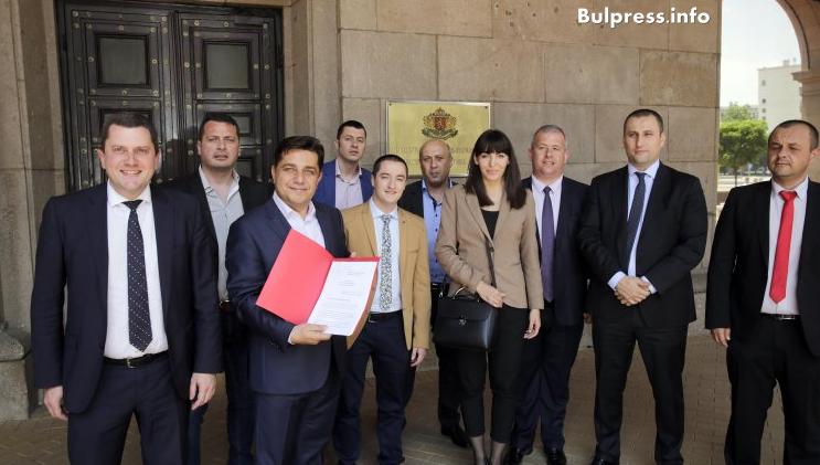 """""""БСП за България"""" внесе жалба в КС за безпринципни текстове от Закона за публичните финанси"""