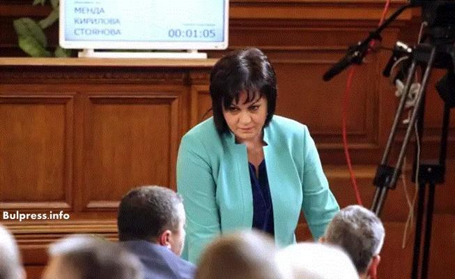 """Корнелия Нинова: Внасяме подписи за извънредни заседания на комисии в НС за рзглеждане на законтпроекти на """"БСП за България"""""""