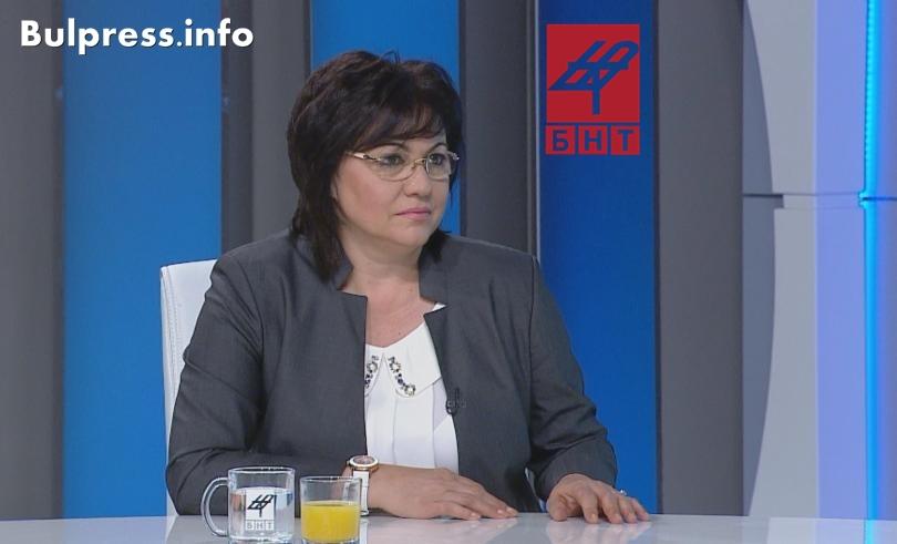 Корнелия Нинова е информирала вътрешния министър за получавани заплахи
