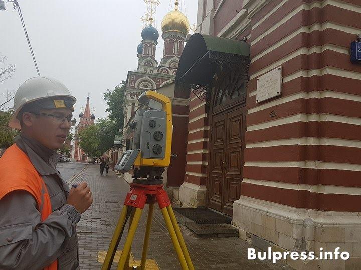 Скандал в Москва, с нами ли е Бог + ВИДЕО