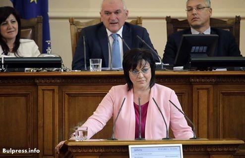 Корнелия Нинова: Искаме единен орган за борба с корупцията, но не назначаван от Министерски съвет