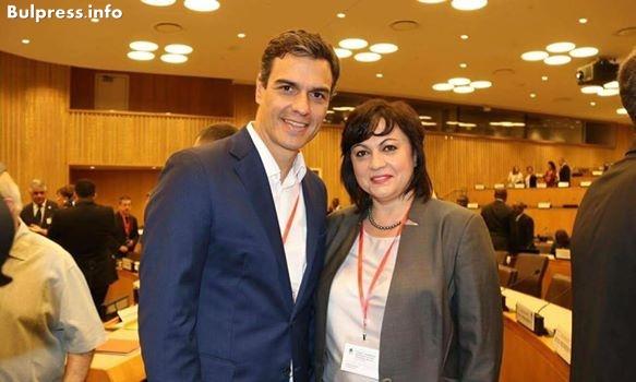 Корнелия Нинова: Няма да се откажем. Търсим друг начин да спасим Бузлуджа