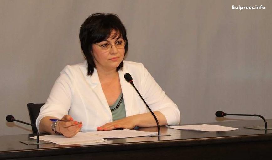Корнелия Нинова към Борисов: Да обсъдим договора за добросъседство с Република Македония в НС