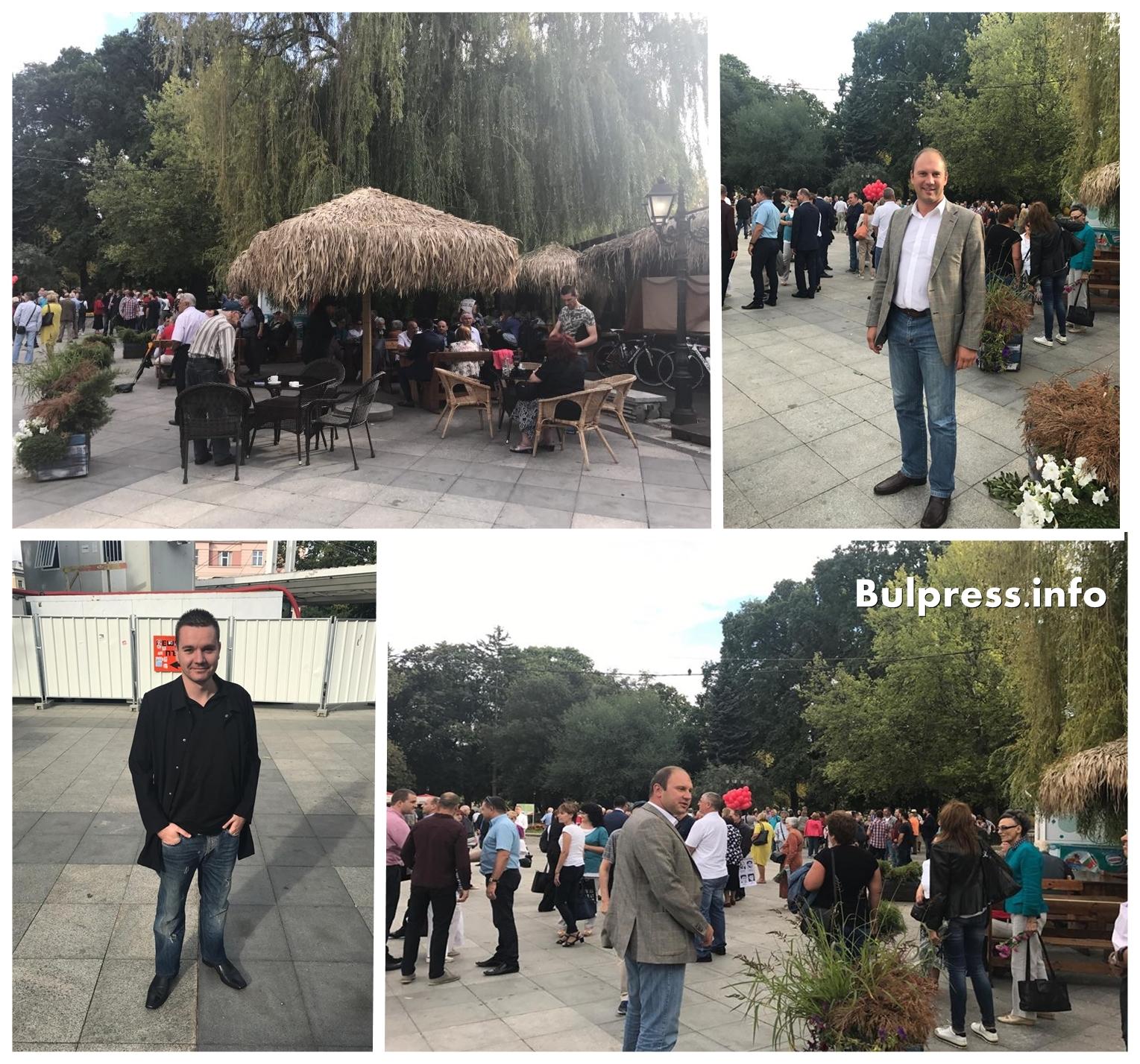 От БСП се отчетоха в София за 9-ти септември