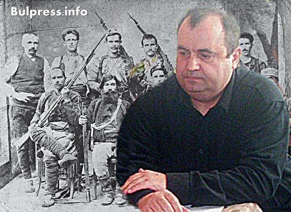 Владимир Витков Пандев Когато фактите говорят!