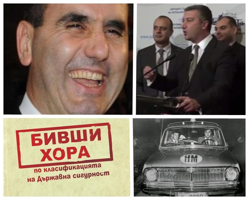 Антон Тодоров: Бащата на Цветанов е бил на ключова длъжност в ДС