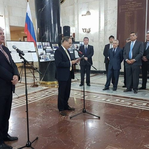 Румен Радев и Владимир Путин