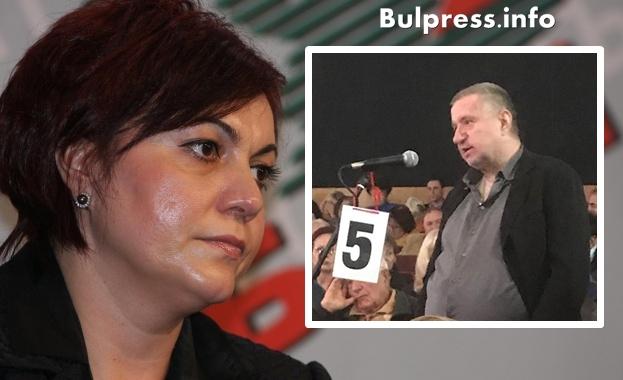 Съвещание на Софийския актив с председателя на БСП Корнелия Нинова.