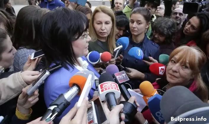 Корнелия Нинова: Единен нов разследващ орган получи само два гласа - на президента и моя