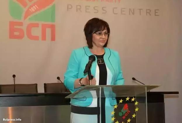 Корнелия Нинова поздрави Зоран Заев за победата му на първи тур на местните избори в Македония