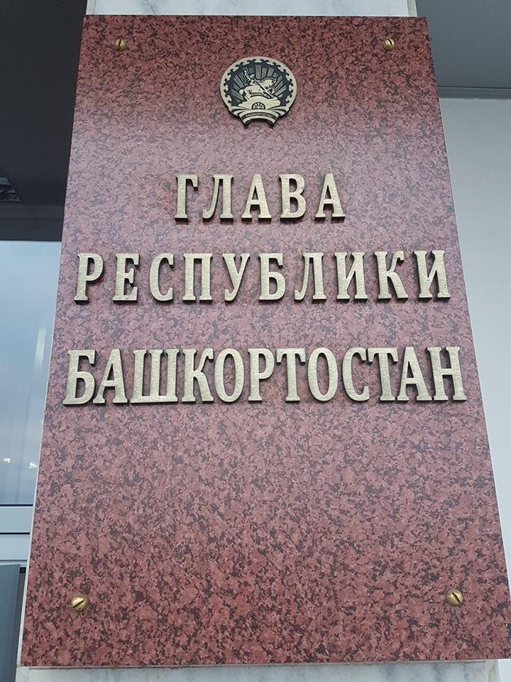 На кого са нужни санкциите срещу Русия - на хората, на бизнеса или на някой друг?