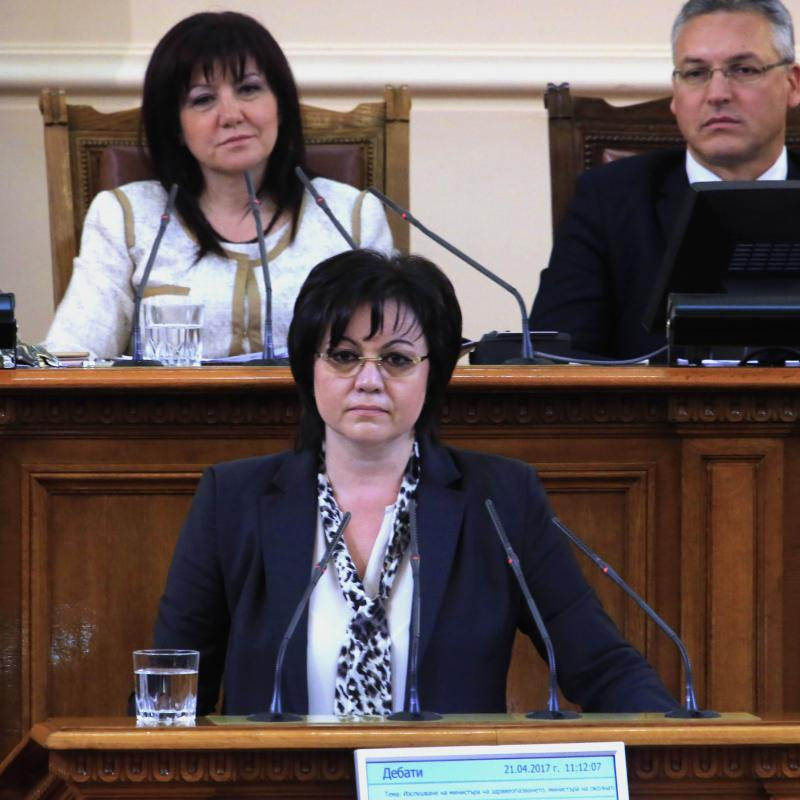 """Корнелия Нинова, БСП: Бюджетът за 2018 г. на """"Борисов"""" 3 е паралелният бюджет на паралелната държава - нека народът знае, че той има алтернатива"""