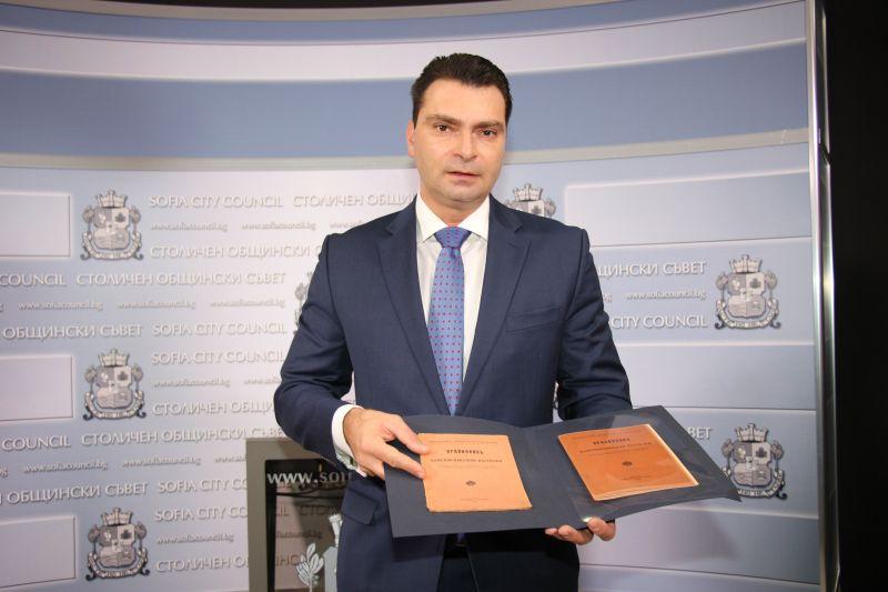 Паргов подари на Фандъкова правилник за редене на павета от 1936 г.