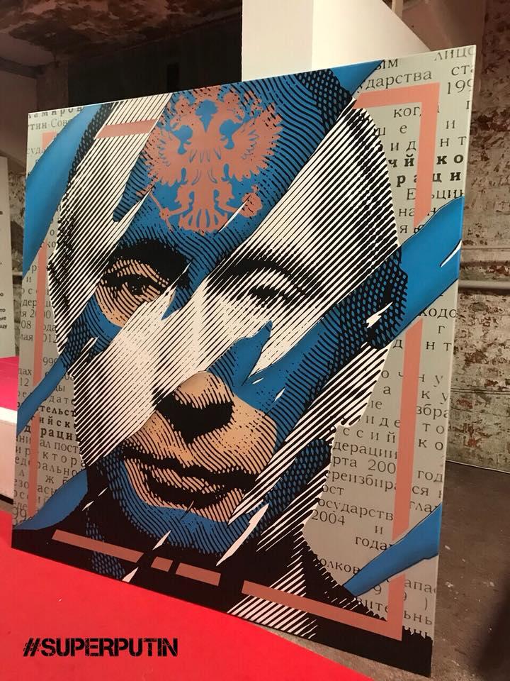 """В Москва откриха изложба """"СуперПутин"""""""