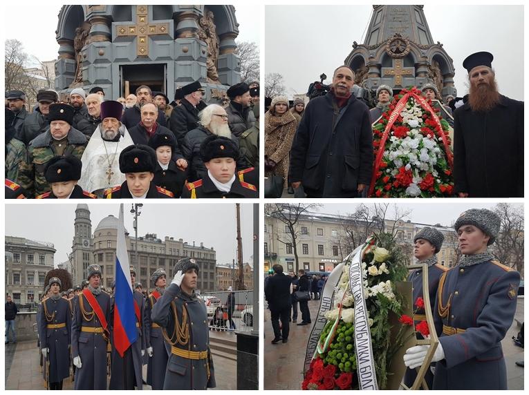 На 10-ти Декември, пред паметника на героите на Плевен в Москва