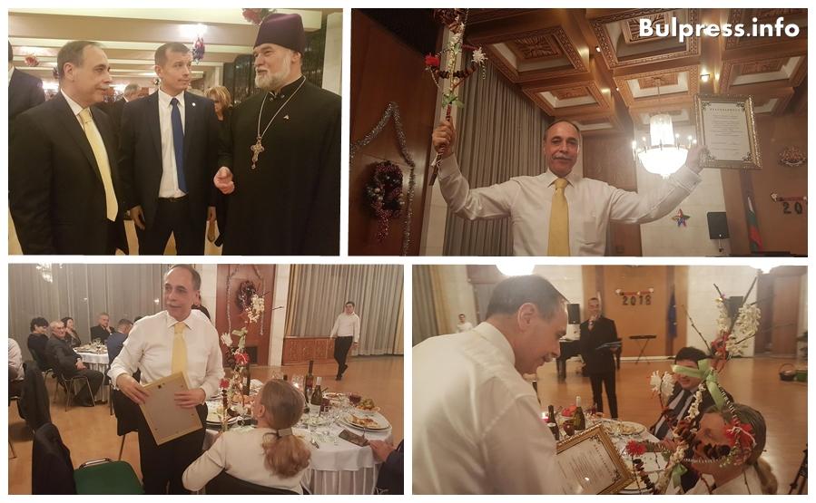 Булпресс: Коледен благотворителен бал в посолството на България в Москва