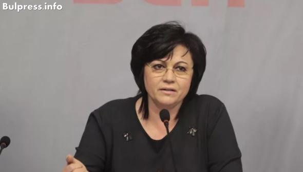 Корнелия Нинова: Решението за мораториум върху новите молекули е на Бойко Борисов