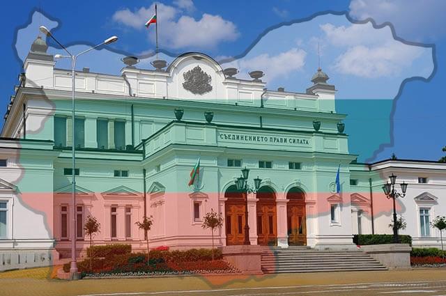 България е парламентарна република