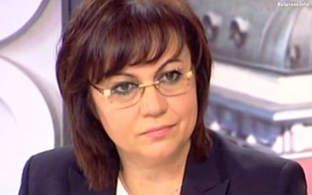 Корнелия Нинова: Сметната палата да провери законно ли е премиерът да харчи самоволно обществени пари