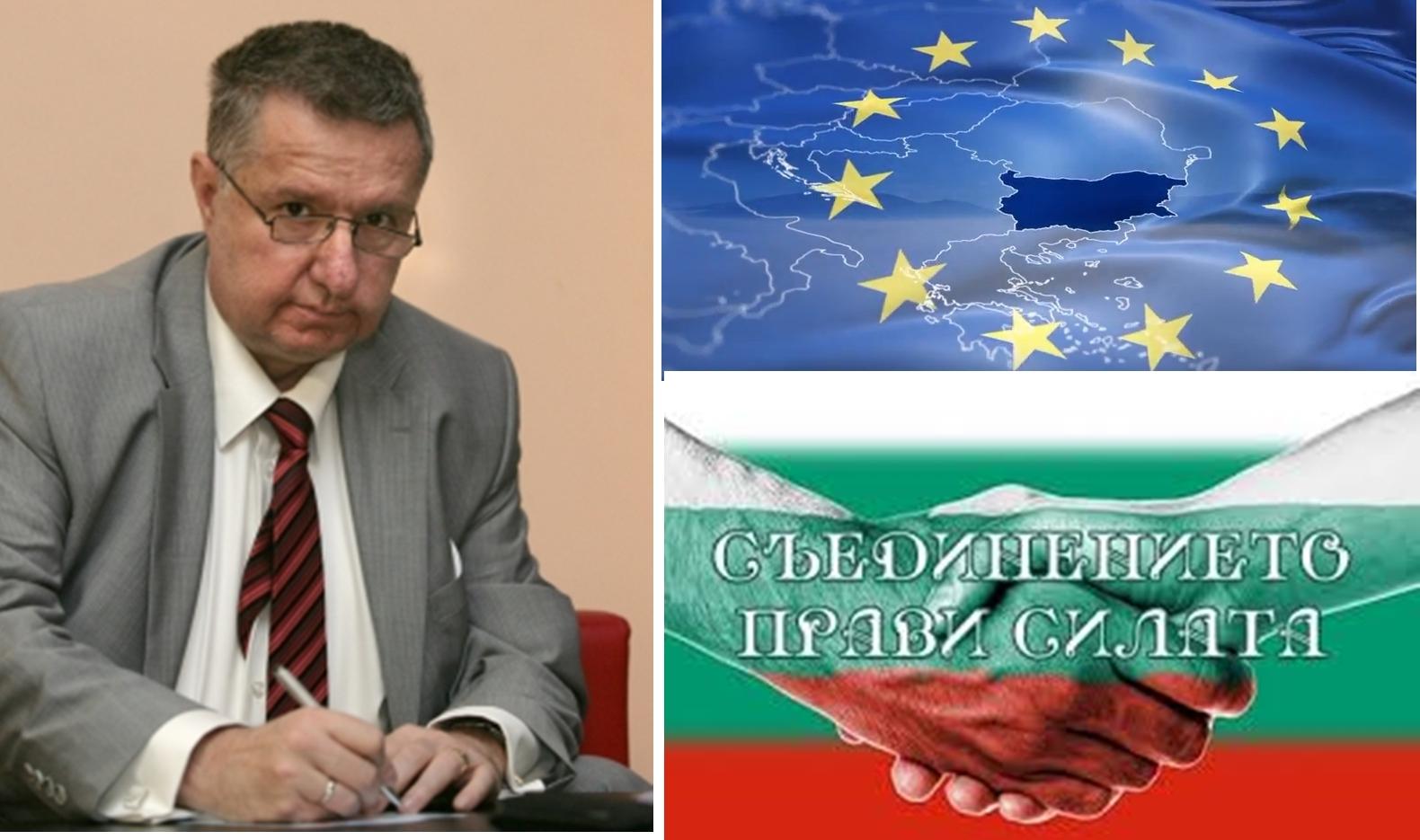 Марио Трайков: Бъдещето на Европейският съюз