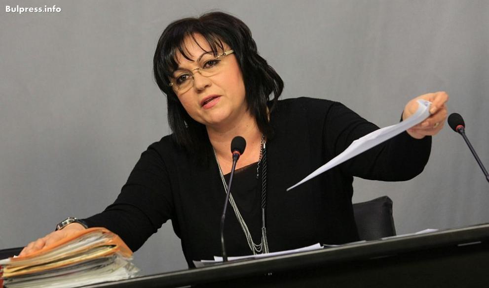 БСП с обръщение към Борисов за Луковмарш