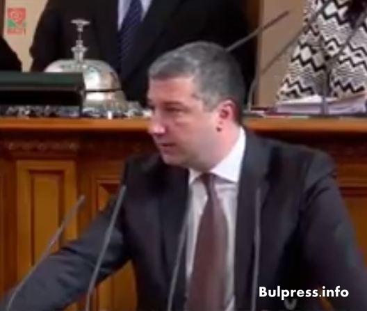 Драгомир Стойнев С оглед на скандала ние от БСП считаме