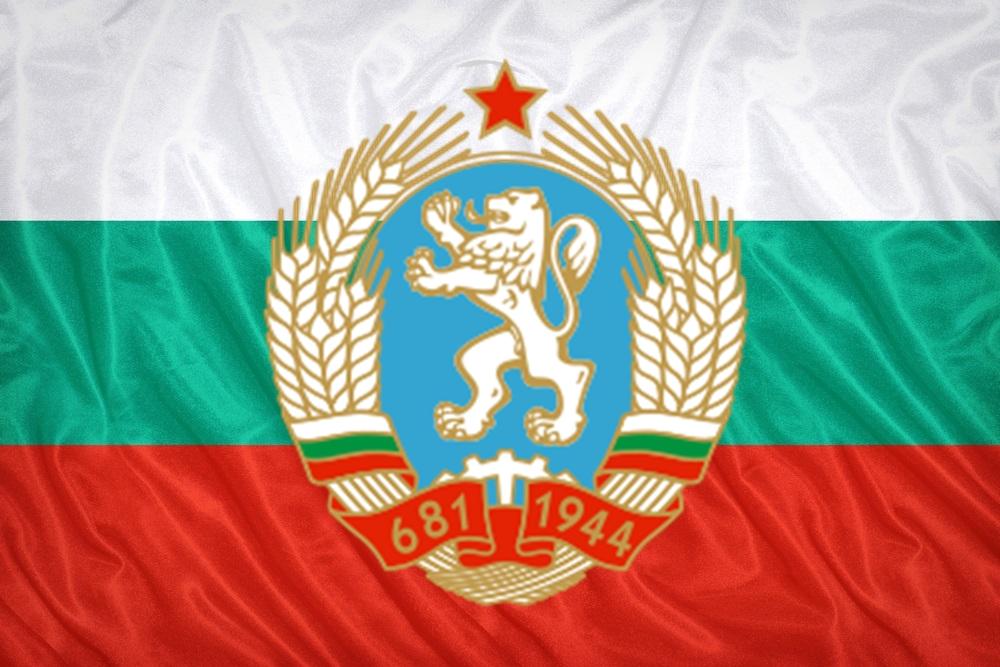 След 9 Септември започва златния втори век за Третата Българска Държава