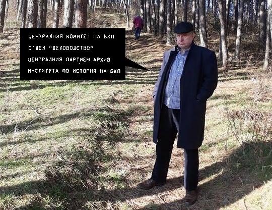 Марио Трайков с обективната историческа истина за въоръжената борба през 1941-1944 година.