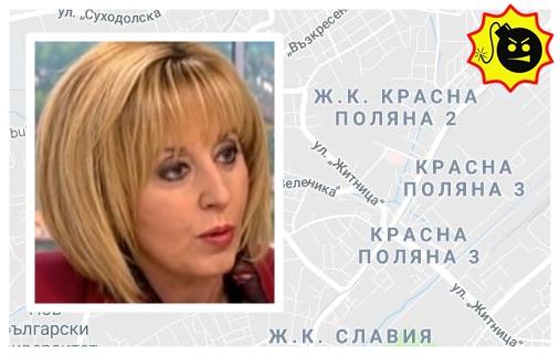 """""""Красна поляна"""" С ПЕТИЦИЯ до омбудсмана Мая Манолова"""