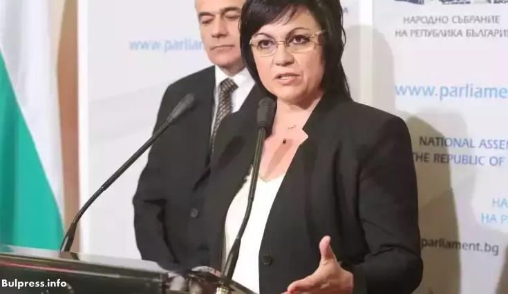 Корнелия Нинова заяви среща с чешкия посланик за продажбата на ЧЕЗ