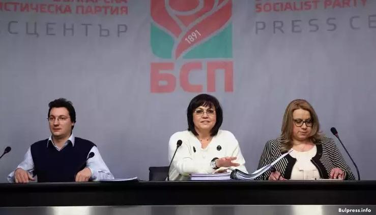 Корнелия Нинова: Даваме сделката за ЧЕЗ на прокуратурата. Тя е неясна и задкулисна