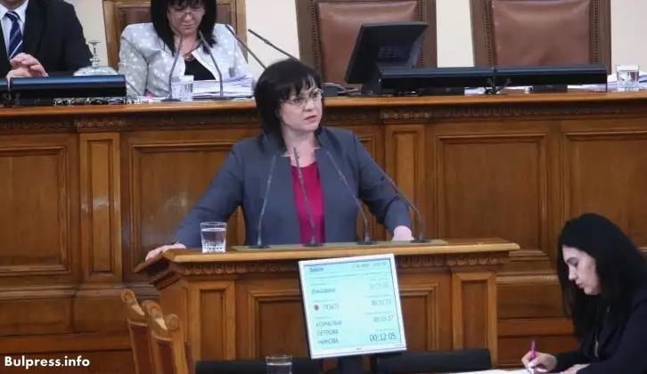 Корнелия Нинова: Ще пазим правовата държава и свободата на гражданите